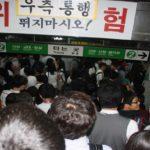 Corea del Sur: infierno laboral en un país de película