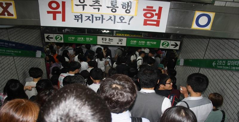 Estación de metro en Corea del Sur. Foto: José Bautista.